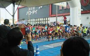 下関海響マラソン2016